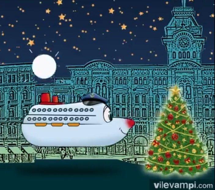 Immagini Auguri Di Natale Animati.Grand Petess Vs L Aria Di Natale Boom Per Gli Animati