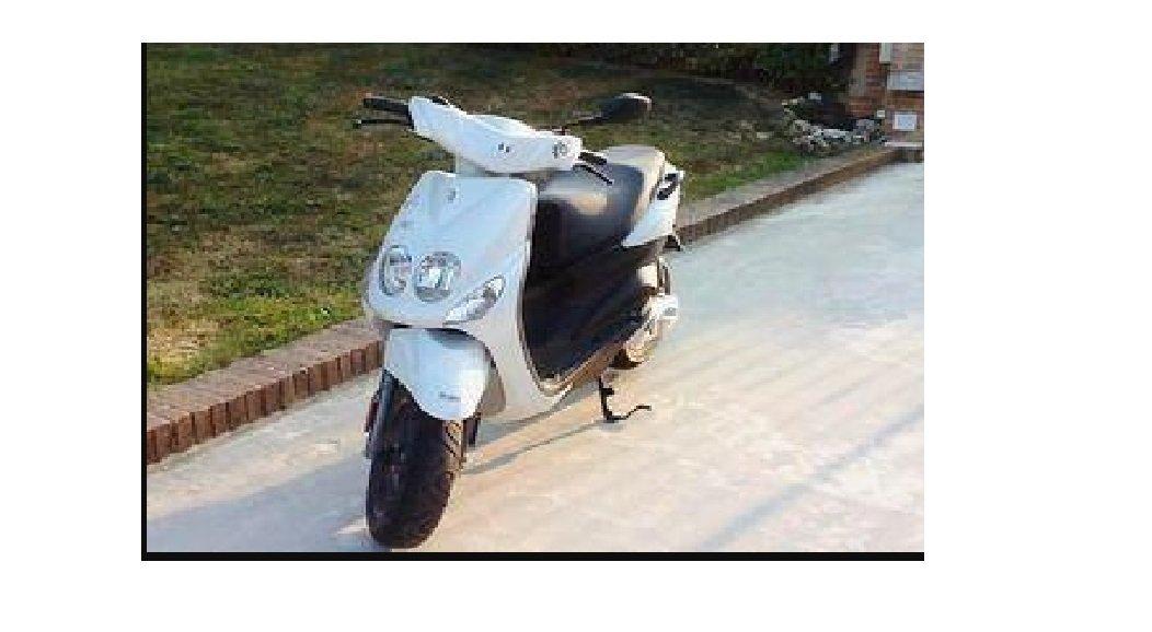 Via Marconi, rubato Yamaha Neos bianco: l'appello del proprietario
